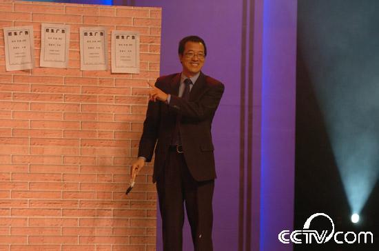 新东方总裁俞敏洪先生贴广告比赛输给主持人芮成钢后,宣布招聘芮成钢张贴新东方的广告