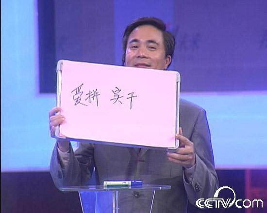 七匹狼总裁周少雄:闽商文化核心价值理念是爱拼、实干