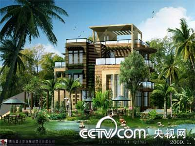 中国未来房屋设计图