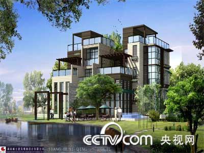 未来住宅 绿色生活