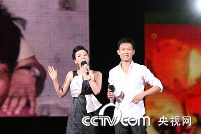 歌手陈思思为晚会献唱