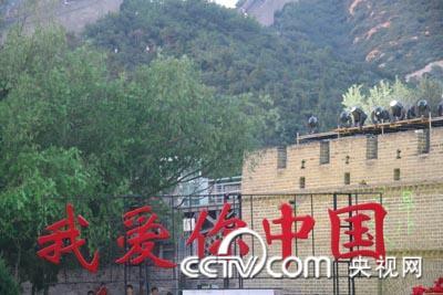 主题 晚会/晚会主题:我爱你中国