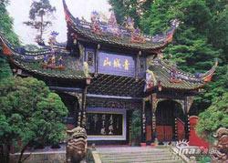 昔日青城山