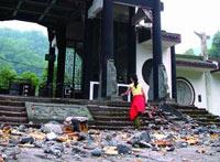 地震后的青城山